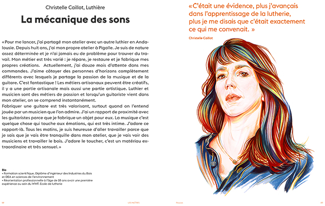 Livre du Fonds National de Promotion et de Communication de l'Artisanat : ETATS D'ESPRIT (page interne 4).